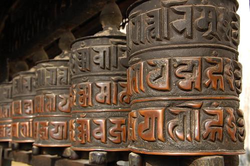 "d1 - Kathmandu - Durbar Square (37) <a style=""margin-left:10px; font-size:0.8em;"" href=""http://www.flickr.com/photos/125852101@N02/17876731301/"" target=""_blank"">@flickr</a>"