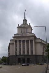 Bulgarian National Assembly (adamfrunski) Tags: sofia parliament bulgaria government