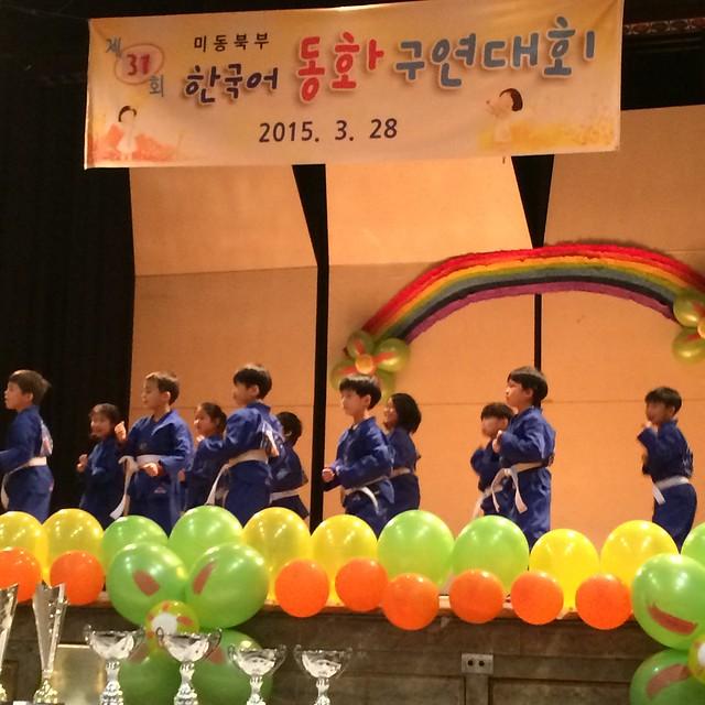 동화구연대회8