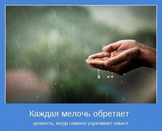 Stimka.ru_1323178953_motinatory_02