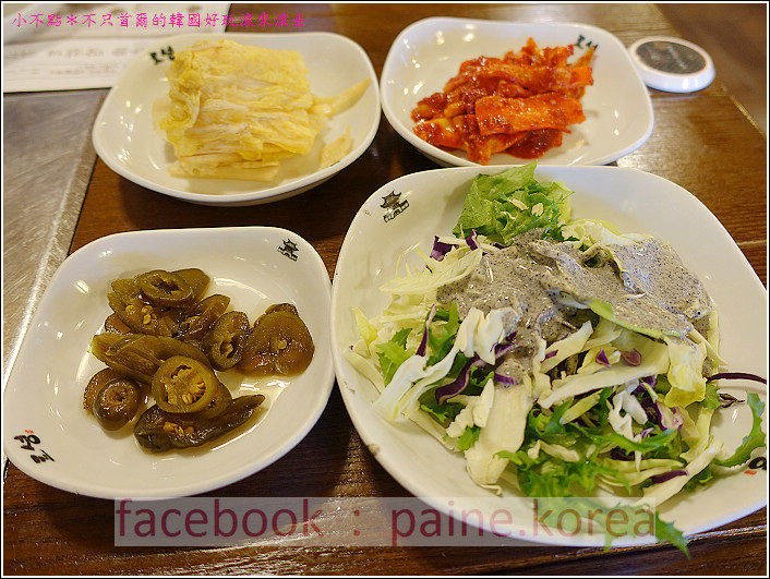 古谷土城鴨肉(三胞胎) (10).JPG