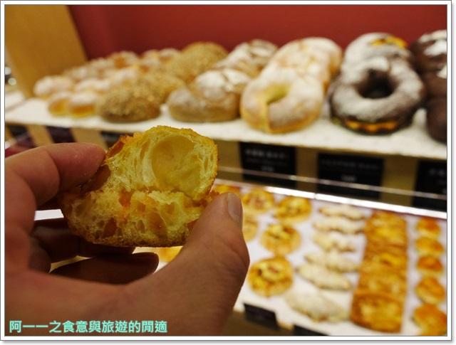 捷運象山站美食下午茶小公主烘培法國麵包甜點image026