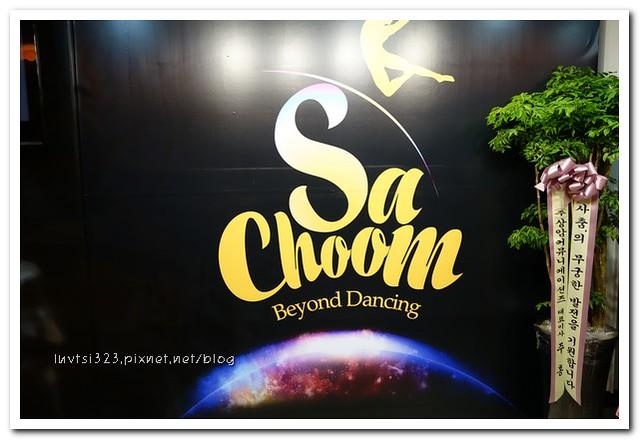 Sachoom05