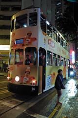 Trams and Tram Stop Wan Chai Hong Kong China (dcmaster) Tags: china road old city island waiting chinese tram hong kong stop rails passenger wan trams chai