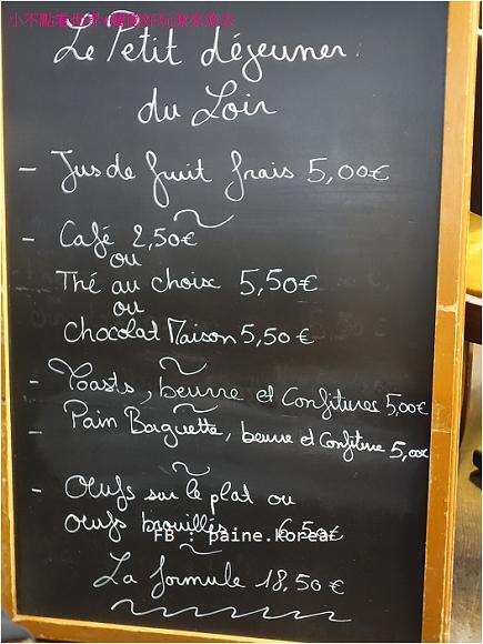 巴黎Le Loir dans La Théière (5).JPG
