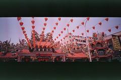 (Ah - Wei) Tags: film minolta wide taiwan ps expired fujicolorsuperia200