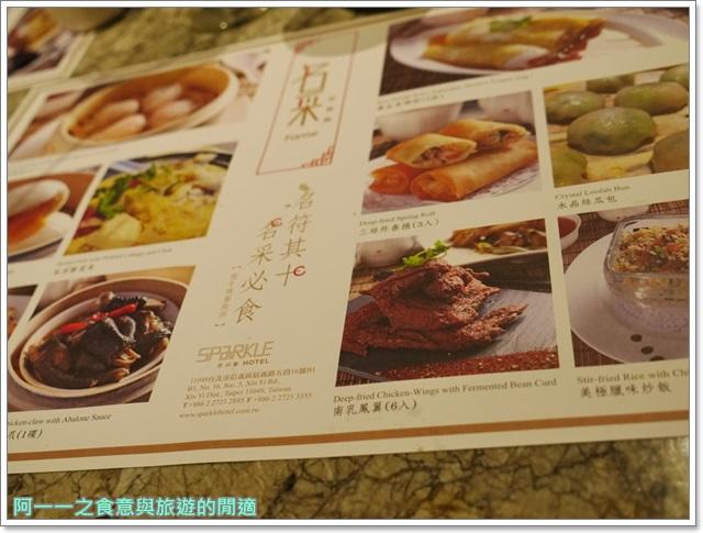 捷運台北101站美食.名采茶餐廳.吃到飽.港式點心image010