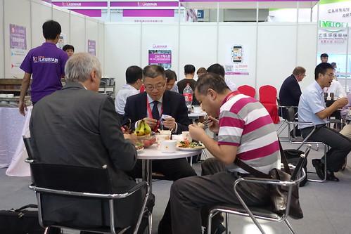 EU-Asia Laser Industry Summit 2016 (Lunch)