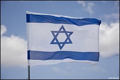 Flag of Israel 6717 (Zachi Evenor) Tags: israel flag flags independenceday  67 nesher israeliflag 2015        flagofisrael     zachievenor neshercementfactory