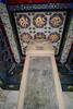 辽阳东京陵 (23ABBA) Tags: 中国 清 辽阳 16xx 努尔哈赤 后金 东京陵