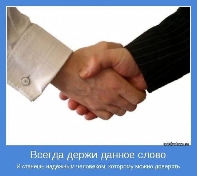 Stimka.ru_1335267965_1335116358_motivator-34663