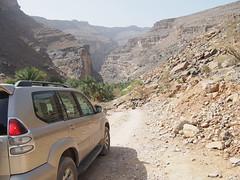 Wadi Ghul!