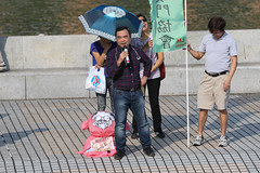5-15-2016_Demonstration_MPA_9 (macauphotoagency) Tags: china new money streets outdoors university chief police government block macau demonstrations executive sai donations association chui macao on may15 protestants policeforce 5152016 newmacauassociation insatisfation
