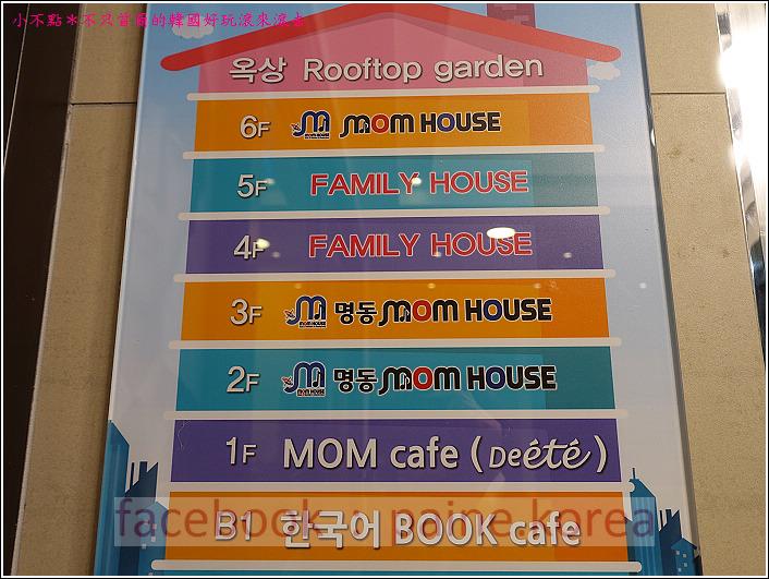 首爾明洞MOM House (16).JPG