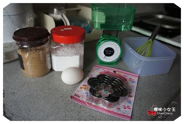 大創 DAISO 副食品 工具 冰磚 製冰盒 磅秤 鋼杯 餅乾模 打蛋器