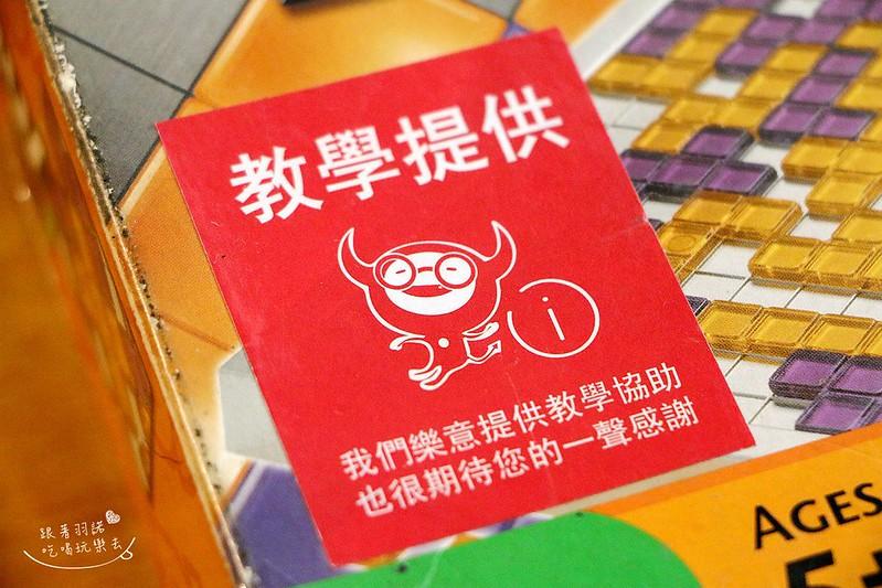 骰子人遊戲咖啡館南勢角捷運桌遊058