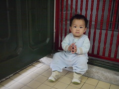 37612544 (wdshieh) Tags: 20110121