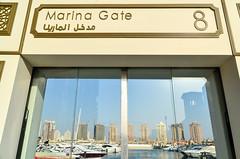 Marina, The Pearl-Qatar (jbdodane) Tags: thepearl thepearlqatar alamy160920 boats doha marina middleeast qatar alamy