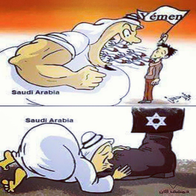 Middle East #SaudiArabia #Yemen #Israel #MiddleEast