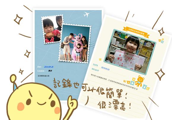 friendlyflickr, 三星taba2 ,www.polomanbo.com