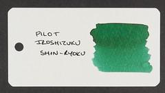 Pilot Iroshizuku Shin-Ryoku - Word Card