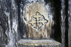 Alqosh Iraq Holy Assyrian Cross 15.04.2015  IMG_8711 (Thomas Rossi Rassloff) Tags: iraq religion christen r assyrian npu ninive beten glaube ebene kämpfen christentum christans aramäisch assyrisch alqosh 15042015