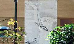 suntory Museum's poster Jakuchu and Buson (sapphire_rouge) Tags: tokyo roppongi