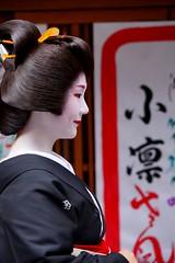 (nobuflickr) Tags: japan kyoto maiko geiko   korin     miyagawachou   20160609dsc02163