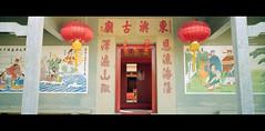 2014 10 (tlong_zhuhai) Tags: travel color film tourism self hasselblad xpan f4 zhuhai 45mm perfection 1520 c41 jobo kodakcolorplus200 epson v700 develop 4ccd