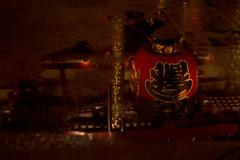 Sensoji_reflections3 (photo.vandal) Tags: japan reflections puddle temple sensoji tokyo asakusa
