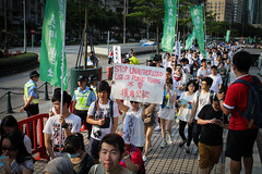 5-15-2016_Demonstration_MPA_27 (macauphotoagency) Tags: china new money streets outdoors university chief police government block macau demonstrations executive sai donations association chui macao on may15 protestants policeforce 5152016 newmacauassociation insatisfation