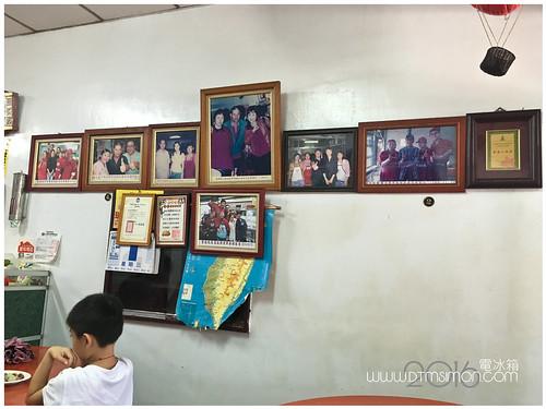 侯記卑南豬血湯05.jpg
