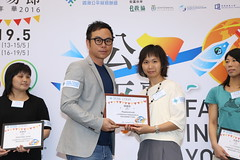 Playground.workFreddie (Fair Trade Hong Kong Foundation) Tags: you thank presentation cert