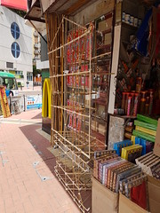 Traditional Bamboo Fabrication, Ap Lei Chau (cesarharada.com) Tags: ying hong kong say pun lif