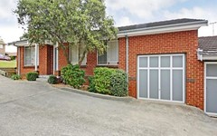 1/14 Westmoreland Road, Minto NSW