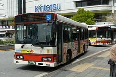 Wakayama Bus 200-2 74 (mj.barbour) Tags: wakayama bus 2002 74 nissan diesel space runner