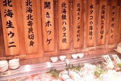 (HAMACHI!) Tags: tokyo bbq 2016 japan food  zenibakobbq hokkaido ginza shinbashi charcoalgrill dinner pub fish  fujifilmx70 fujifilmx x70