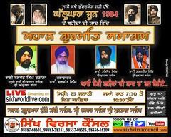 10984296_1617853275163358_5045365616547057456_n (sikhvirsacouncil) Tags: sikh sikhi sikhvirsa sikhvirsacouncil dastar punjab