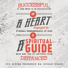 #QuoteoftheDay 'Successful is one who is in possession of a heart engaged in eternal remembrance of God and a spiritual guide who may see to him even from distances.' - His Divine Eminence RA Gohar Shahi (SG_sumair) Tags: typography philosophy fate quotes destiny spirituality enlightenment success pictureoftheday innerpeace mystic photooftheday wisewords successful realization divinelove lifecoach spiritualawakening lightworker quoteposter dailywisdom lifequotes successquotes bestoftheday wisequotes inspiringquotes dailyquotes goharshahi riazahmedgoharshahi