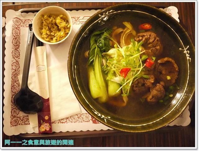 三芝美食聚餐二號倉庫咖啡館下午茶簡餐老屋image030