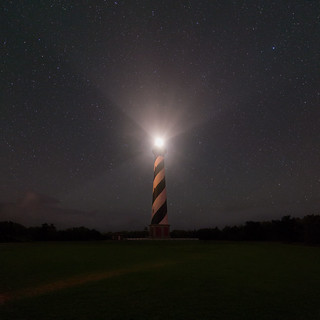 Simply Hatteras Light