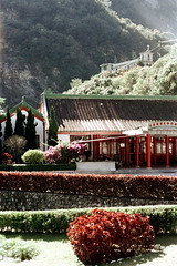 32-105 (ndpa / s. lundeen, archivist) Tags: park winter mountains color building fall film church architecture 35mm buildings temple nationalpark cross buddhist nick taiwan hills gorge 1970s hillside 1972 taroko hualien 32 taiwanese eastcoast dewolf christianchurch tarokonationalpark tarokogorge republicofchina easterncoast easterntaiwan nickdewolf photographbynickdewolf hualiencounty xiangdetemple reel32