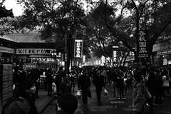 Crowd (valeriapiunno) Tags: china street travel people bw shopping asia crowd xian shangxi
