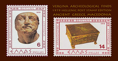 Macedonia  Hellenic Post 1979 stamp edition, Vergina archeological finds, Greece (Macedonia Travel & News) Tags: macedonia ancient culture vergina sun blog star hellenic republic mavrovo nato eu fifa uefa un fiba greecemacedonia macedonianstar verginasun aegeansea dion macedoniagreece makedonia timeless macedonian macédoine mazedonien μακεδονια македонија travel prilep tetovo bitola kumanovo veles gostivar strumica stip struga negotino kavadarsi gevgelija skopje debar matka ohrid heraclea lyncestis