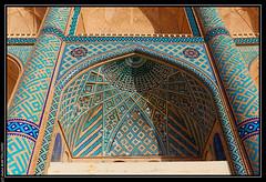 Yadz (Iran) : Pishtaq (L'Abominable Homme de Rires) Tags: iran yadz