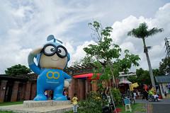 2016-06-10 10.48.26 (pang yu liu) Tags: travel taichung 06 jun bikeway   2016