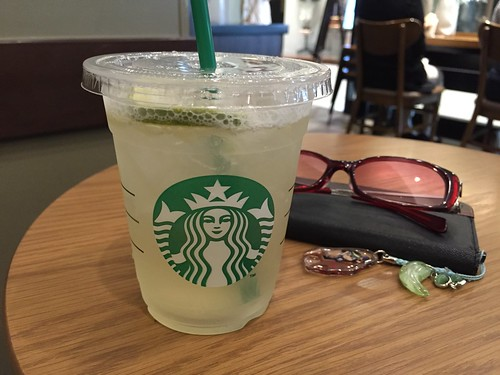 Starbucks Refreshers Cool Lime