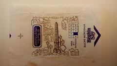 Srie Vieux Paris puzzle - p07 01 (periglycophile) Tags: paris france sugar puzzle cube series packet say srie vieux sucre morceaux sucrology beghin priglycophilie
