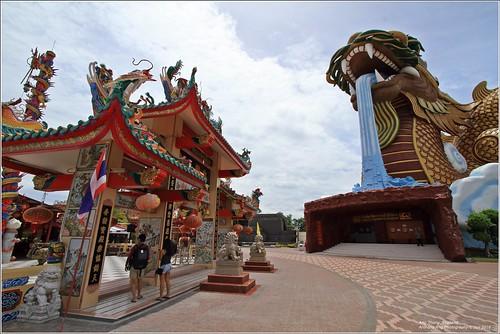 Kanchanaburi , Thailand (Jun 2016 )