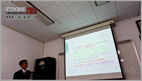 台灣綠藻07.jpg